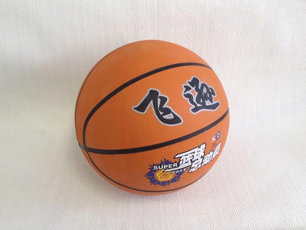 мяч-волейбольный