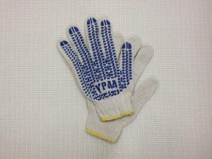 перчатки-M666
