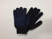 перчатки-черные-хб-M8