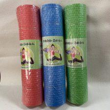 DD3DABB0-1BA5-4B88-9B7D-38C276E93615